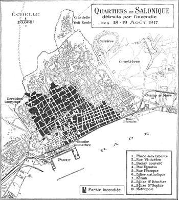 350px-Thessaloniki_Fire_1917_Map
