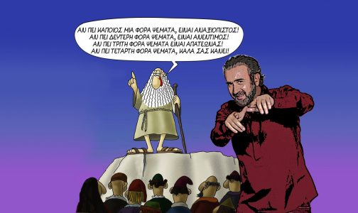 Arkas VS Lazopoulos-Protagon