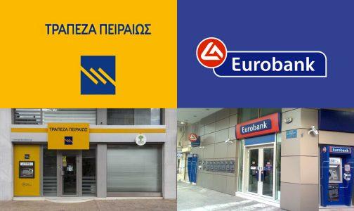 Peiraios_Eurobank-shop_Protagon