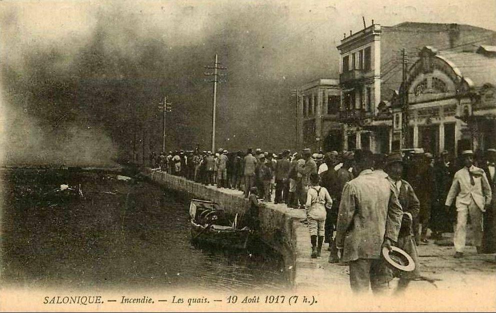 Saloniki-fotia-1917