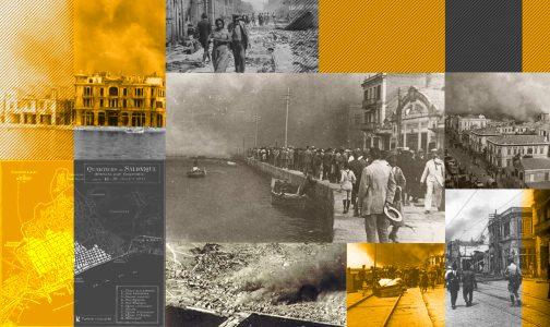 Κολάζ από καρτ ποστάλ της εποχής για την πυρκαγιά της Θεσσαλονίκης (φωτό: CreativeProtagon)