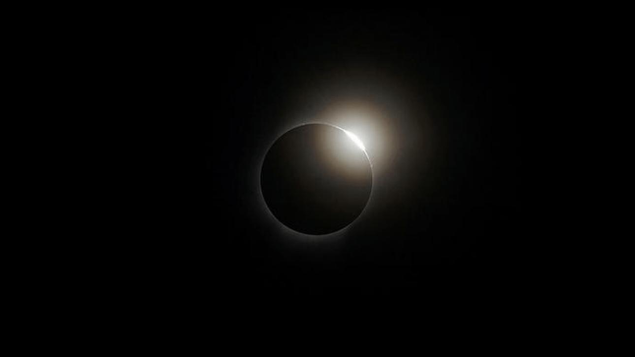 Το εντυπωσιακό διαμαντένιο δαχτυλίδι που σχηματίσθηκε κατά την διάρκεια ολικής ηλιακής έκλειψης που έγινε το 2008