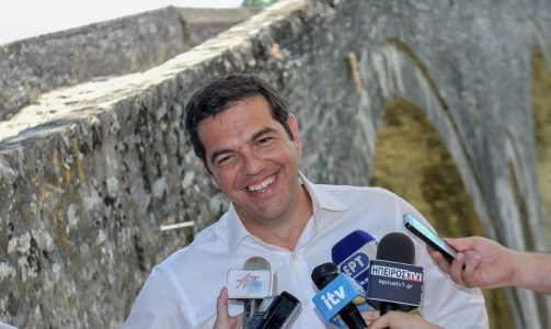 tsipras arta 2016