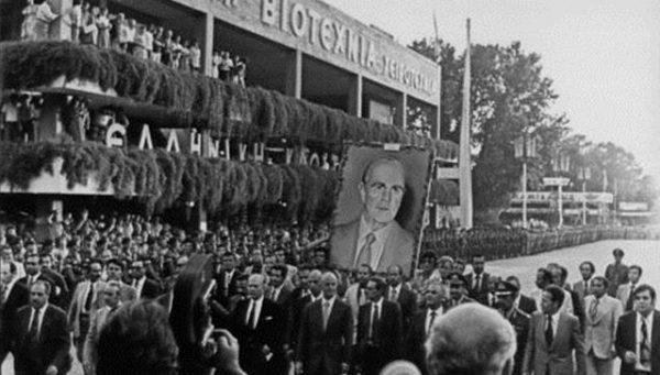 Ο Κωνσταντίνος Καραμανλής στη ΔΕΘ το 1977