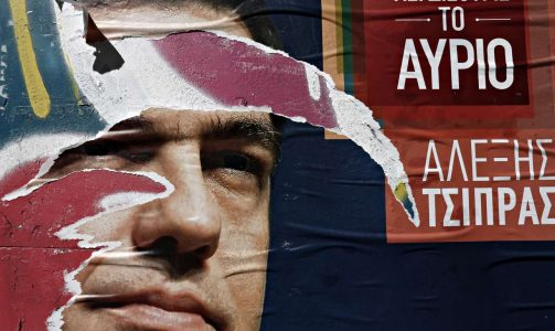 tsipras afisa septemvrios 2015