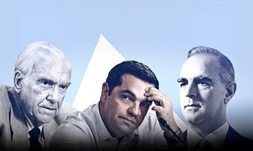 tsipras-papandreou-karamanlis5