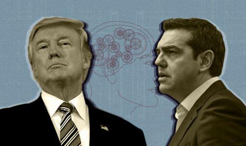 Tsipras_Trump_mind_Protagon2