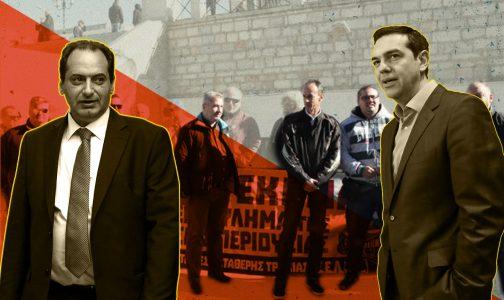 MME_Siriza_Spirzis_Tsipras_Protagon