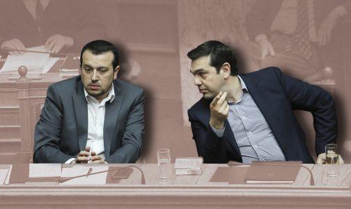 Papas_Tsipras
