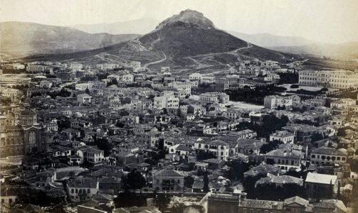 athens1800