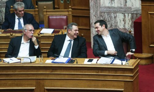 tsipras kammenos vouli vitsas