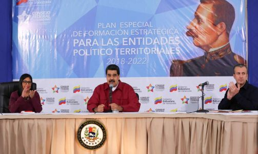 2017-12-20T011057Z_1016949329_RC1A9E116020_RTRMADP_3_VENEZUELA-POLITICS