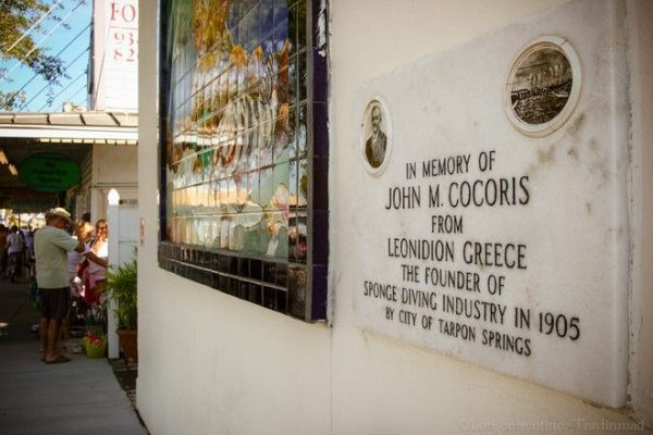 Η αναμνηστική πλάκα θα θυμίζει για πάντα στους επισκέπτες ότι όλα εκεί οφείλονται στον Γιάννη Κόκκορη από το Λεωνίδιο (spongeorama.com)
