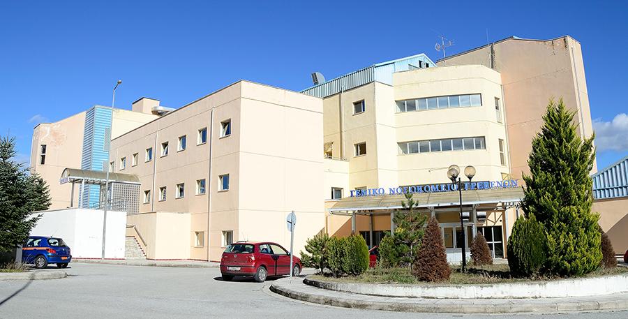 Το έργο του Νοσοκομείου Γρεβενών επελέγη ανάμεσα σε 2.000 έργα από όλο τον κόσμο για να διεκδικήσει το διεθνές βραβείο Energy Globe 2017, που θα απονεμηθεί τον ερχόμενο Ιανουάριο στην Τεχεράνη