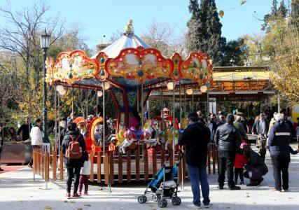 Παιδιά διασκεδάζουν σε λουνα πάρκ στο Πεδίο του Άρεως , Δευτέρα 26 Δεκεμβρίου 2016. ΑΠΕ-ΜΠΕ/ΑΠΕ-ΜΠΕ/Παντελής Σαίτας