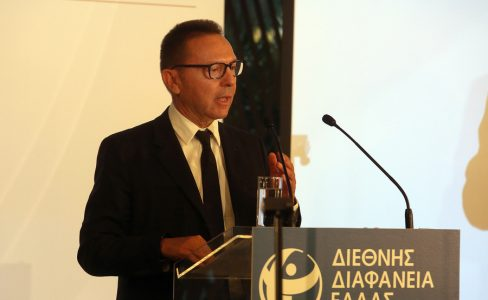 Ο διοικητής της Τράπεζας της Ελλάδος Γιάννης Στουρνάρας κατά την ομιλία του στο ετήσιο συνέδριο της Διεθνούς Διαφάνειας -Ελλάς, Παρασκευή 8 Δεκεμβρίου 2017. ΑΠΕ-ΜΠΕ/ΑΠΕ-ΜΠΕ/Αλέξανδρος Μπελτές