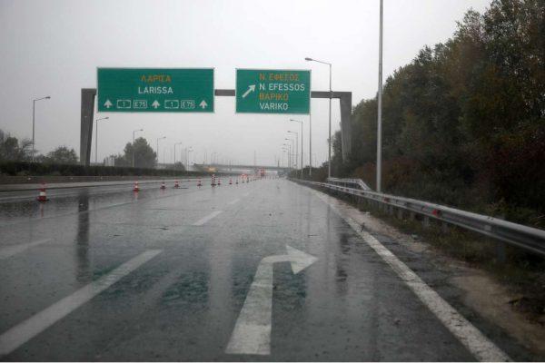 Μεγάλη προσοχή θα πρέπει να επιδείξουν όσοι οδηγοί κινηθούν στο εθνικό οδικό δίκτυο (ΤΟΣΙΔΗΣ ΔΗΜΗΤΡΗΣ)
