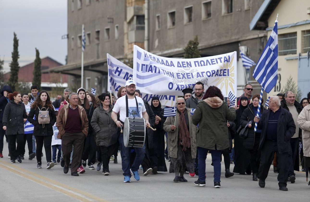 Διαδηλωτές από την Καστοριά, από τους πρώτους που έφτασαν στη Θεσσαλονίκη