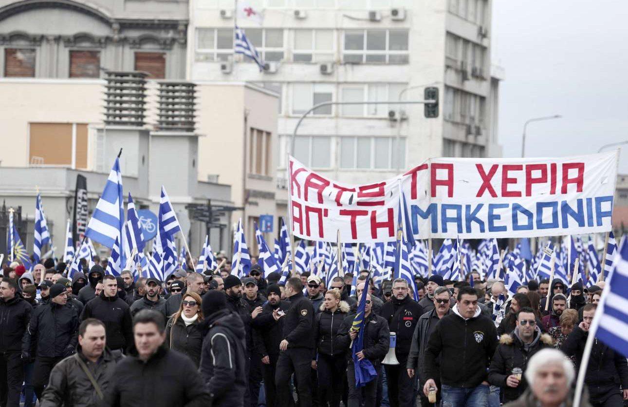 Πορεία Χρυσαυγιτών στη Θεσσαλονίκη