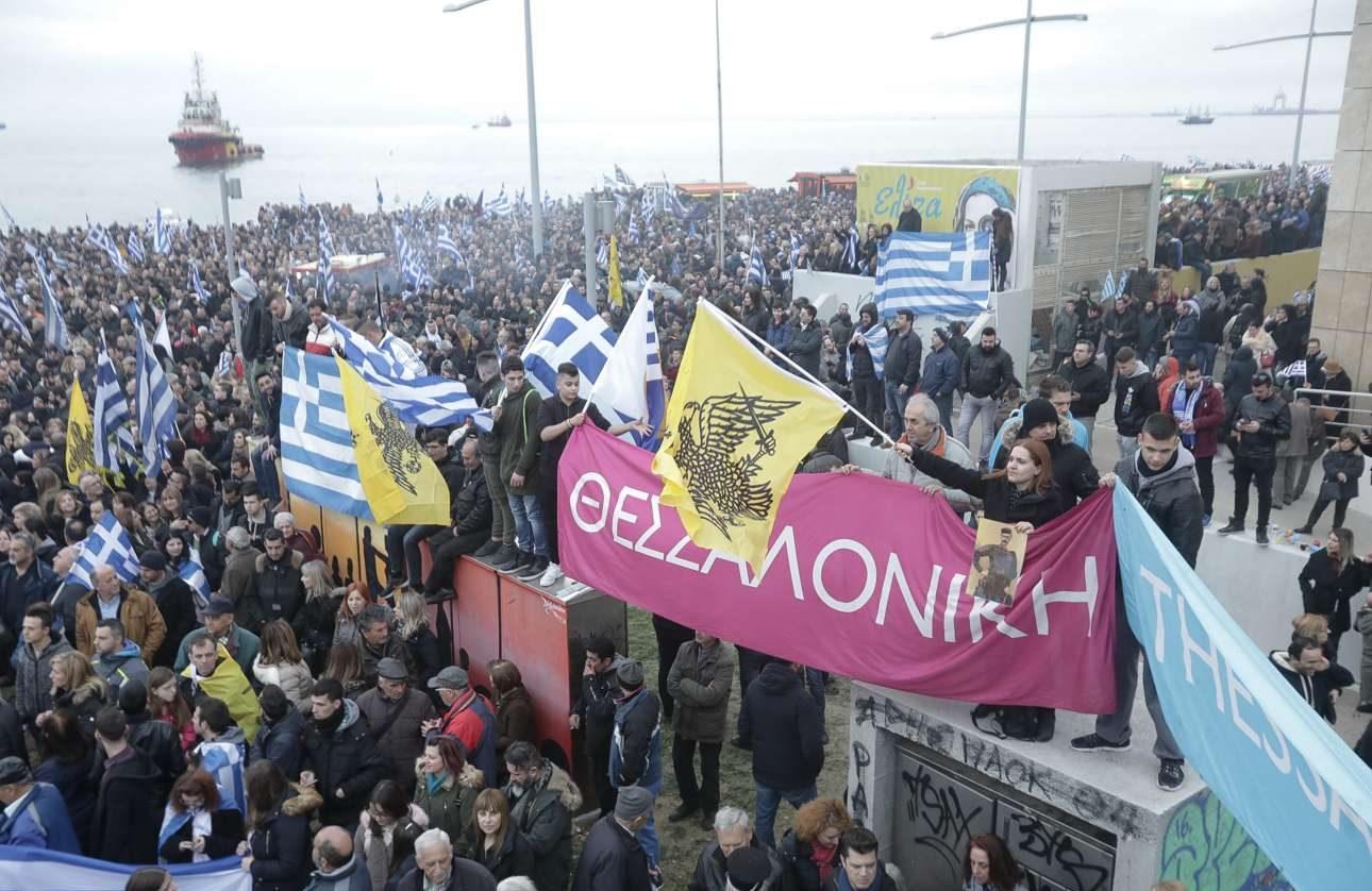 Σημαίες κάθε είδους στη διαδήλωση