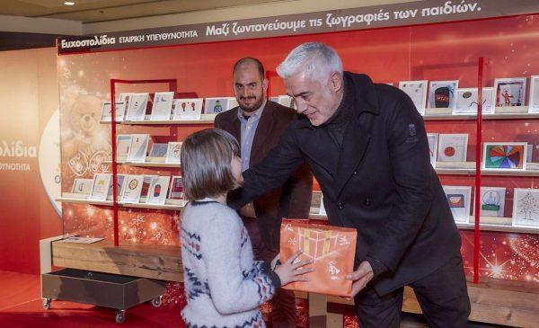Μπάμπης Παπαδόπουλος, Υπεύθυνος Μάρκετινγκ ΕΠΟ, Αντώνης Νικοπολίδης, πρώην διεθνής τερματοφύλακας & προπονητής Εθνικής Ελπίδων