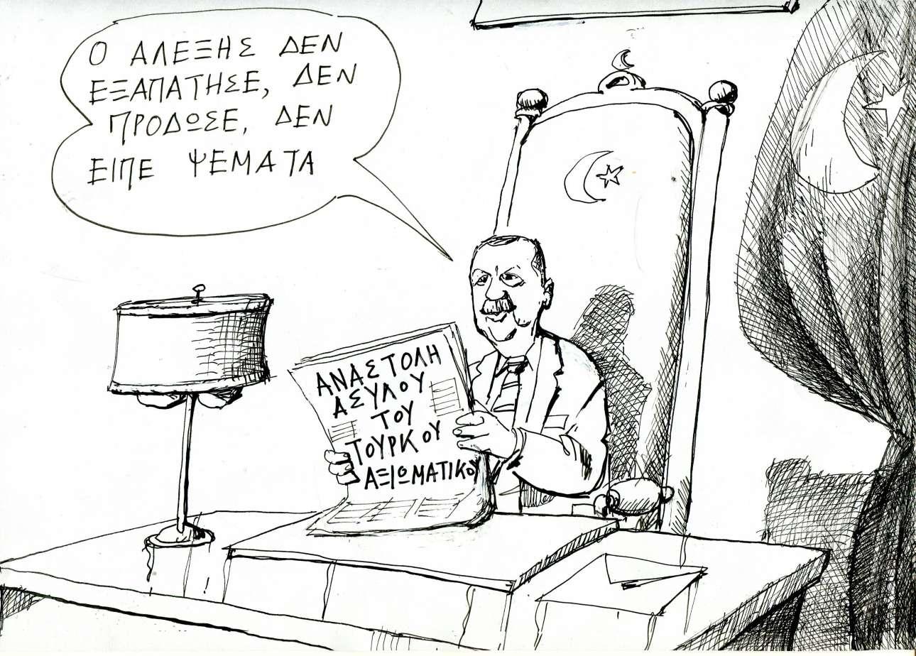 Andreaspetroulakis