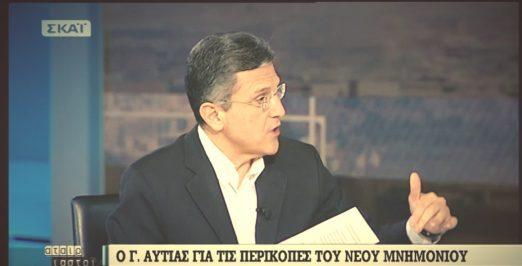 Aytiasss