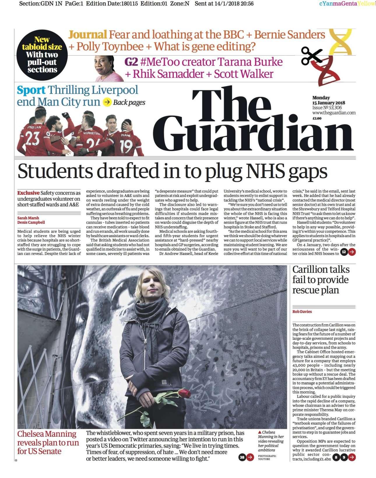 Ο Guardian είχε περάσει από το 2005 στο λεγόμενο Berliner b8578d50686