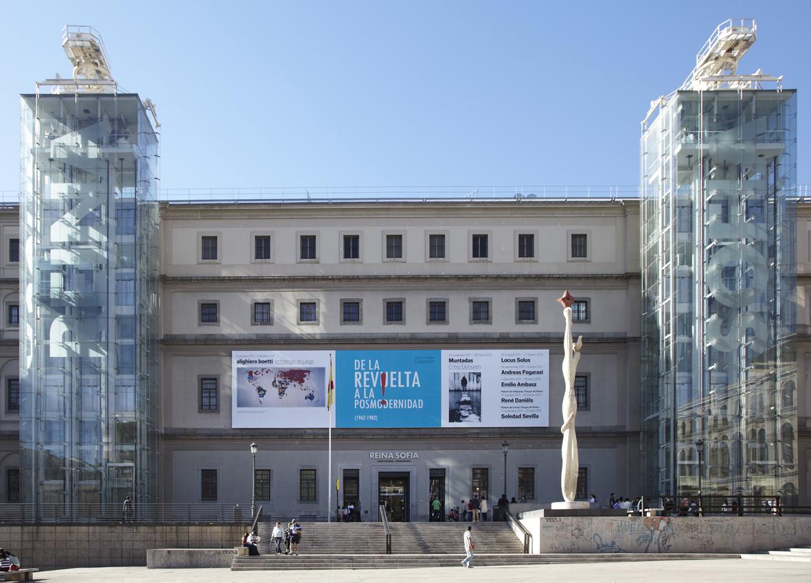 Edificio_Sabatini._Museo_Nacional_Centro_de_Arte_Reina_Sofía