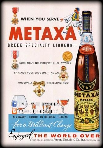 METAXA_AD_1958