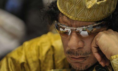 Muammar_al-Gaddafi,_12th_AU_Summit,_090202-N-0506A-324