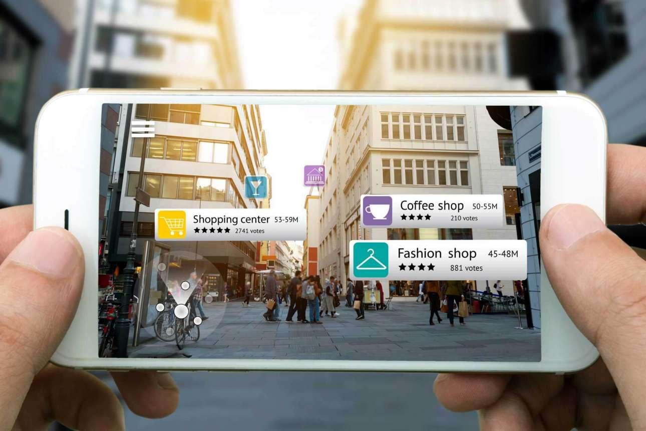 Η επαυξημένη πραγματικότητα θα φέρνει μπροστά στα μάτια μας πακέτα δεδομένων και πληροφοριών