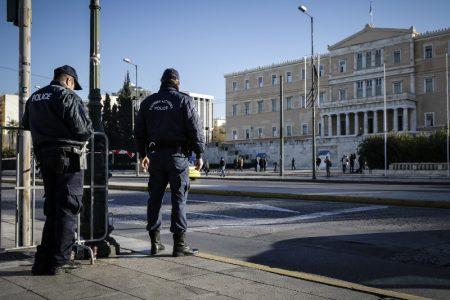 metra-erntogan-syntagma-2