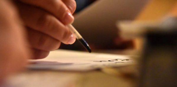 Μία από τις τεχνικές καλλιγραφίας