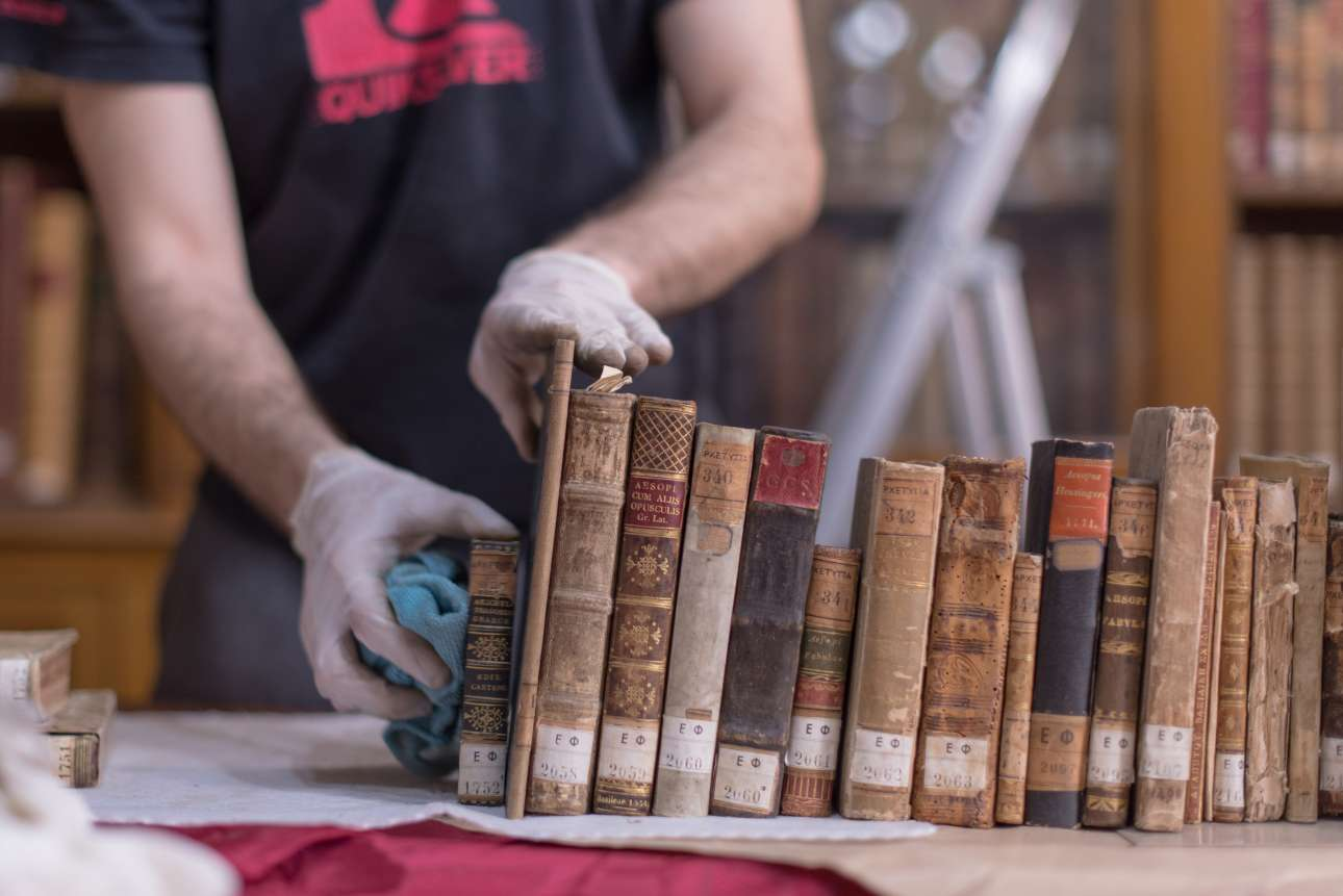 Καθαρισμός βιβλίων