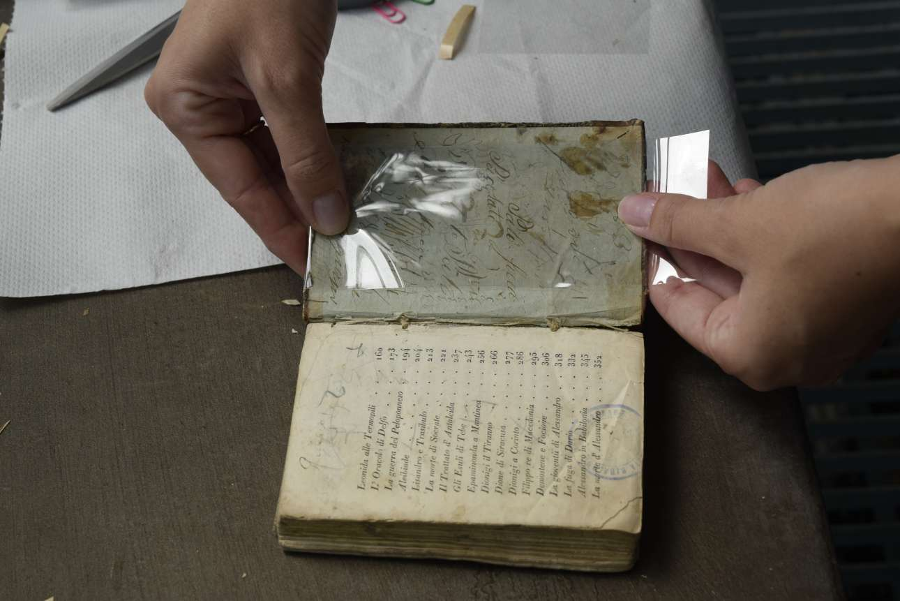 Πολλές φορές απαιτήθηκε η τοποθέτηση προστατευτικής μεμβράνης στα συγγράμματα καθώς αυτά χρονολογούνται από τον 18ο αιώνα ή και πολύ παλαιότερα