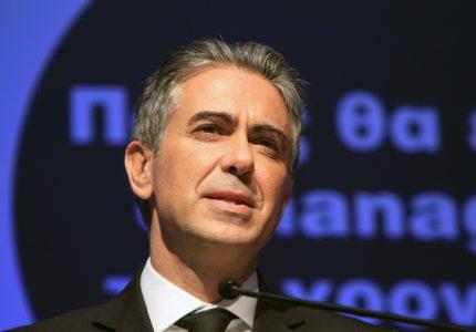 """Ο Κωνσταντίνος Φρουζής, πρόεδρος της Novartis Hellas μιλάει στους προσκεκλημένους μετά την ανάδειξή του σε """"Manager of the Year 2012"""" από την ΕΕΔΕ κατά τη διάρκεια εκδήλωσης στο Μέγαρο Μουσικής, Αθήνα, Τρίτη 16 Απριλίου 2013. Η Ελληνική Έταιρία Διοικήσεως Επιχειρήσεων (ΕΕΔΕ) απένειμε το ετήσιο βραβείο του """"Manager of the Year 2012"""" στον πρόεδρο & γεν. διευθ. της Novartis Hellas Κωνσταντίνο Φρουζή.  ΑΠΕ-ΜΠΕ/ΑΠΕ-ΜΠΕ/ΣΥΜΕΛΑ ΠΑΝΤΖΑΡΤΖΗ"""