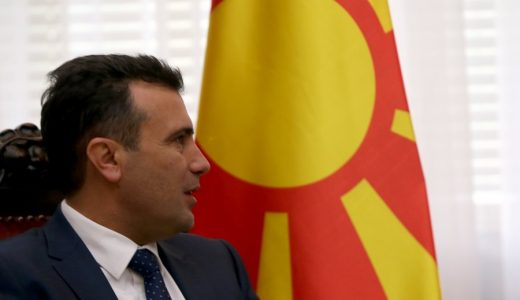 epa06341788 Zoran Zaev, the Prime Minister of the Former Yugoslav Republic of Macedonia (FYROM), talks with his Serbian counterpart Ana Brnabic (not in picture) in Belgrade, Serbia, 21 November 2017. Zoran Zaev is in Serbia on an official visit.  EPA/KOCA SULEJMANOVIC