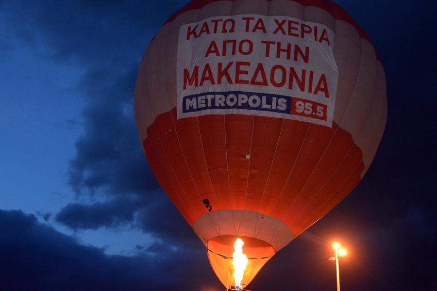 Την ίδια ώρα στο Ναύπλιο ένα τεράστιο αερόστατο σηκώθηκε το απόγευμα της Παρασκευής. Την ιδέα είχε ο δήμαρχος Άργους Μυκηνών Δημήτρης Καμπόσος ο οποίος και θα είναι ένας εκ των ομιλητών στο συλλαλητήριο