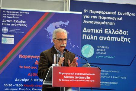 Ο Υπουργός Παιδείας, Ερευνας και Θρησκευμάτων Κώστας Γαβρόγλου, κατά την ομιλία του στο συνέδριο με θέμα Παιδεία Έρευνα και Οικονομία της Γνώσης, στο 9ο Περιφερειακό Συνέδριο για την Παραγωγική Ανασυγκρότηση που πραγματοποιείτε στο Νέο Λιμάνι της  Πάτρας, Δευτέρα 5 Φεβρουαρίου 2018. Το συνέδριο οργανώνουν η Περιφέρεια Δυτικής Ελλάδας και το Υπουργείο Οικονομίας και Ανάπτυξης. ΑΠΕ-ΜΠΕ/ΑΠΕ-ΜΠΕ/ΓΙΩΤΑ ΚΟΡΜΠΑΚΗ