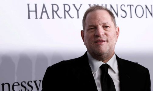 2018-02-08T212634Z_931654053_RC11195517C0_RTRMADP_3_PEOPLE-HARVEY-WEINSTEIN