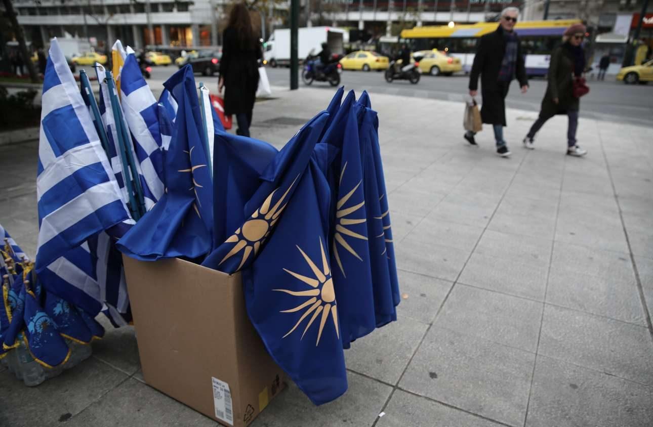 Ελληνικές και σημαίες της Βεργίνας θα αναρτηθούν στον χώρο