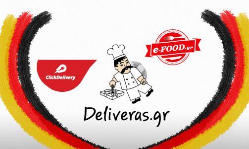 deliverasefood