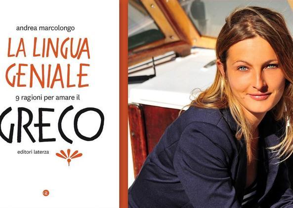 Η Αντρεα Μαρκολόνγκο και το εξώφυλλο του βιβλίου της