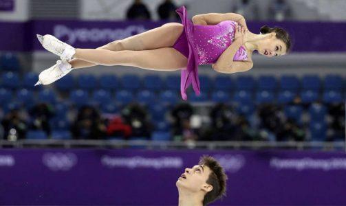 skatingice