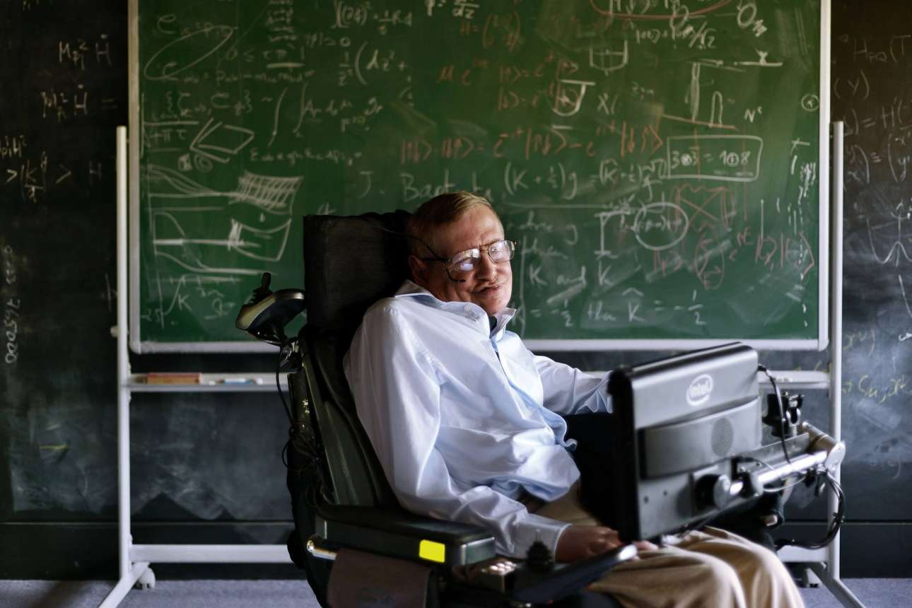 «Η φιλοδοξία μου ήταν να καταλάβω το Σύμπαν, όχι να γίνω διάσημος» είχε πει το 2010 σε συνέντευξή του στο BHMagazino