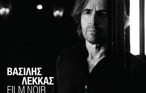 Vasilis Lekkas-Film Noir