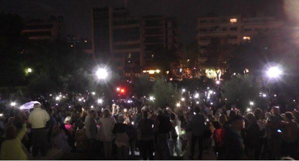 Φωτίζουμε το Πεδίο του Αρεως: 2.500 φίλοι του Πεδίου του Αρεως εξέφρασαν την αποδοκιμασία τους για την εγκατάλειψη του Πάρκου