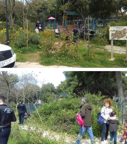 Περιπολικό και αστυνομικοί, έπειτα από κλήση της Περιφέρειας, εκδιώκουν παιδιά και γονείς από την Παιδική Χαρά στο Πεδίο του Αρεως, την Κυριακή 4 Μαρτίου