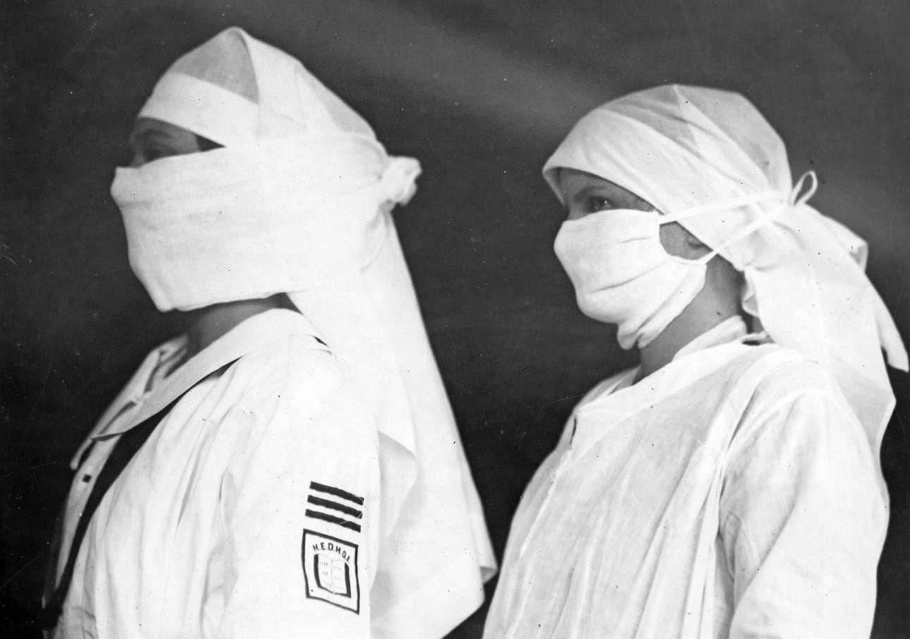 Νοσοκόμες στη Βοστόνη την άνοιξη του 1919. Φυσικά φορούν τις μάσκες τους